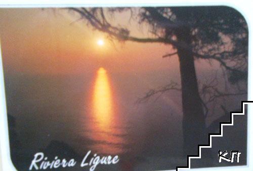 Riviera Ligure. Италианска картичка