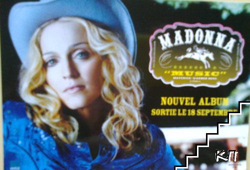 Madonna. Nouvel album sortie le 18 septembre