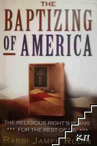 The Bartizing of America
