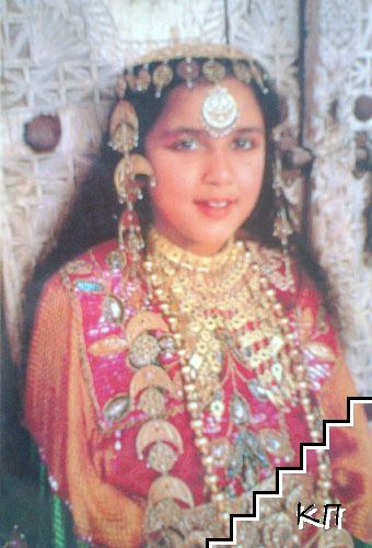 Girl in traditional jewelry