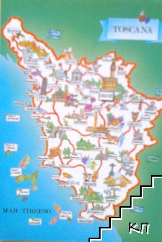 Карта на регион Тоскана - Италия