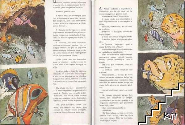 Arnie. Livro 1-2 (Допълнителна снимка 1)