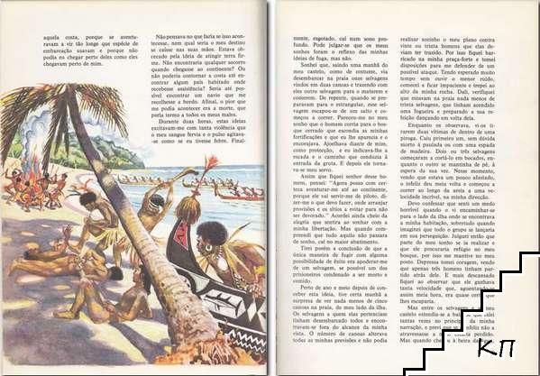 Robinson Crusoe (Допълнителна снимка 2)