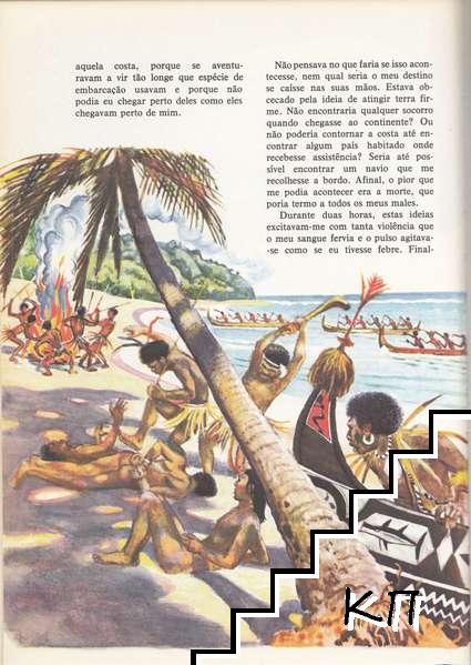 Robinson Crusoe (Допълнителна снимка 3)