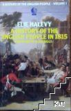 A History of English people. Vol. 1-2