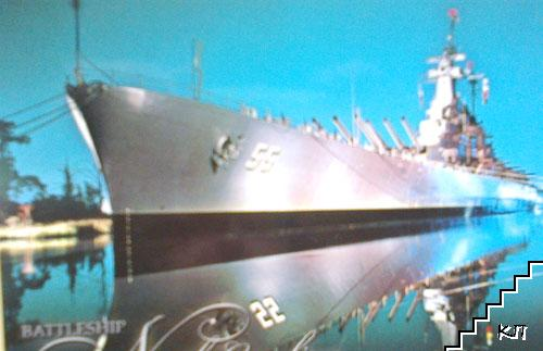 Battleship North Carolina 1941