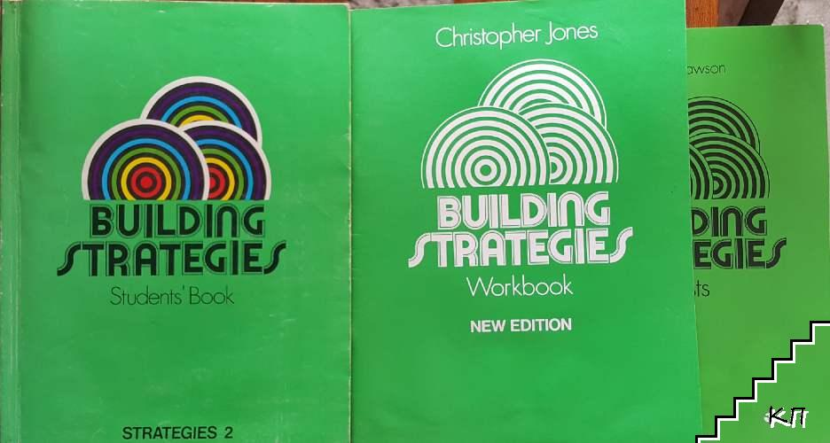 Building Strategies 2. Students' Book. Workbook