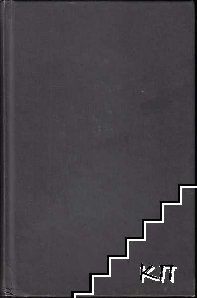 Il simbolo perduto (Допълнителна снимка 1)