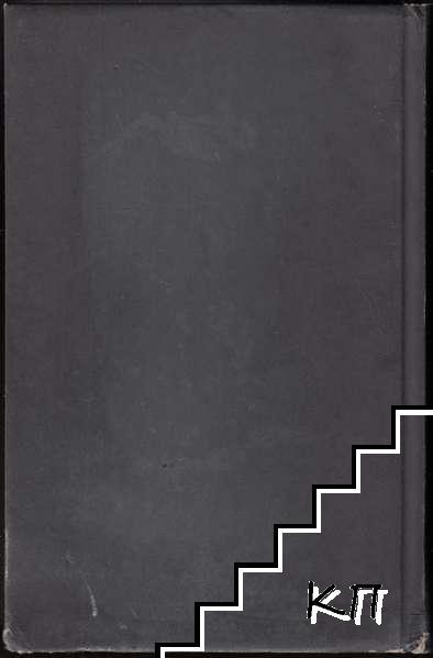 Il simbolo perduto (Допълнителна снимка 2)