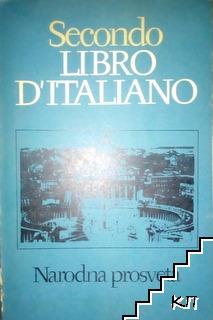 Secondo Libro d'Italiano