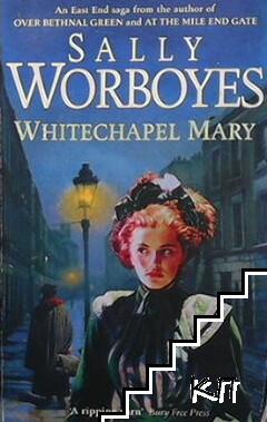 Whitechapel Mary