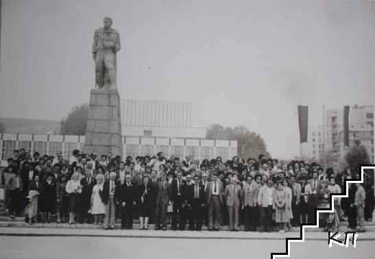 ХXVII национална конференция по археология 11-13 май 1982 година в Михайловград