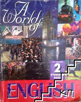 A World of English Students book 2: 23-30 Units