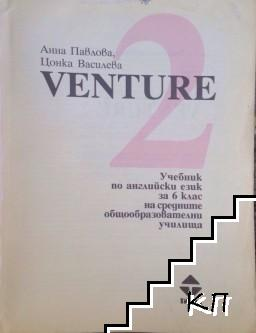 Venture 2: A Course of English