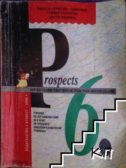 Prospects. Учебник по английски език за 6. клас на средните общообразователни училища