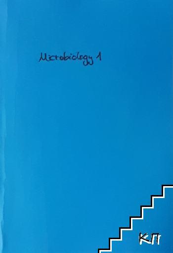 Microbiology. Part 1