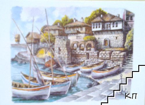 Несебър - старият град. Репродукция