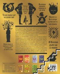 Книгата за митологията (Допълнителна снимка 1)