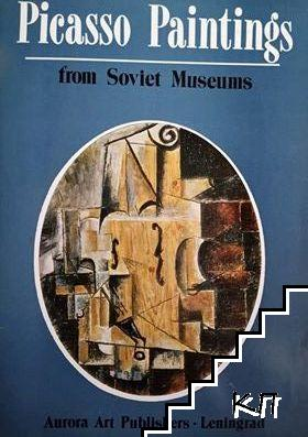 Picasso Paintings from Soviet Museums. Комплект 16 открыток