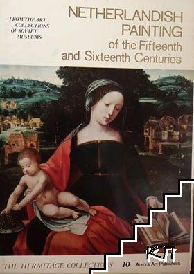 Нидерландская живопись XV-XVI веков. Комплект 16 открыток