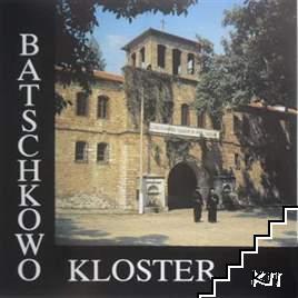 Batschkowo kloster