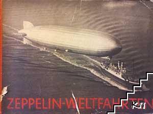Zeppelin-Weltfahrten. Buch 2