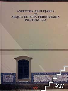 Aspectos azulejares na arquitectura ferroviária portuguesa