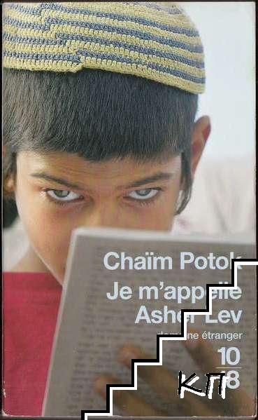 Je m'appelle Asher Lev