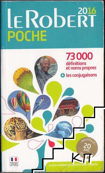 Dictionnaire Le Robert de poche français 2016