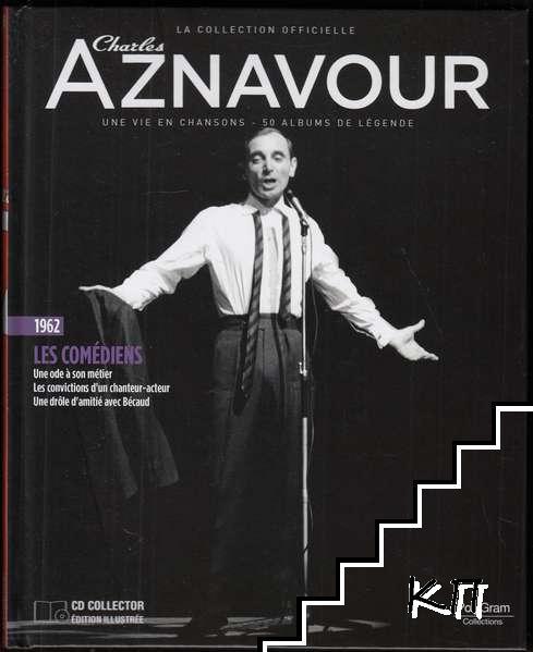 La Collection officielle Charles Aznavour. Les comédiens 1962