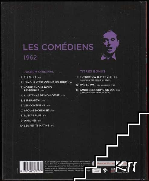 La Collection officielle Charles Aznavour. Les comédiens 1962 (Допълнителна снимка 1)