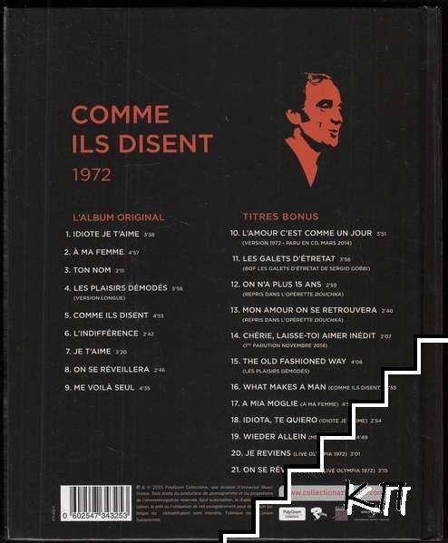 La Collection officielle Charles Aznavour 1972. Comme ils disent (Допълнителна снимка 1)