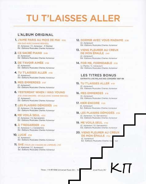 La Collection officielle Charles Aznavour 1998. Tu T'laisses Aller (Допълнителна снимка 2)
