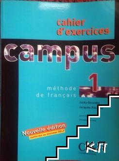 Campus 1. Cahier d'exercices