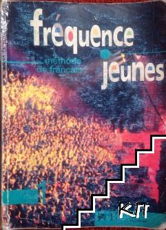 Fréquence jeunes: Méthode de Français