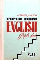 Fifth form English. Pupil's book