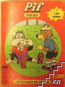 Pif Poche. Бр. 209 / 1982