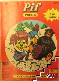 Pif Poche. Бр. 208 / 1982