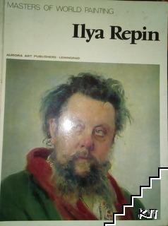 Ilya Repin / Иля Репин