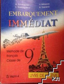 Embarquement immédiat. Methode de français Classe de 9e