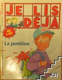 Je Lis Deja. № 33 / 1992