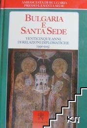 Bulgaria e Santa Sede
