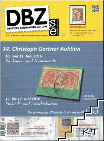 DBZ - Deutsche Briefmarken-zeitung. Бр. 12 / 2016