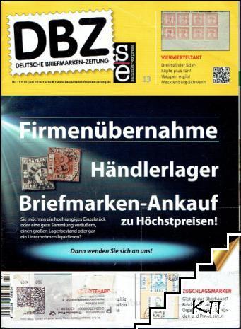 DBZ - Deutsche Briefmarken-zeitung. Бр. 13 / 2016