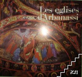 Les eglises d'Arbanassi