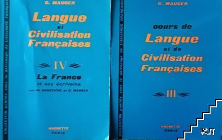 Course de Langue et de Civilisation Françaises. Tome 3-4