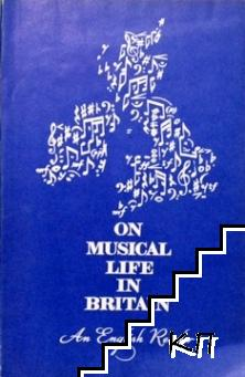 On Musical Life in Britain / Об английском музыке