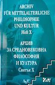 Архив за средновековна философия и култура. Свитък 10