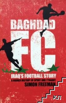 Baghdad FC. Iraq's Football story