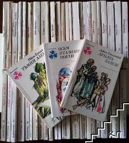 """Библиотека """"Панорама"""". Комплект от 45 книги"""